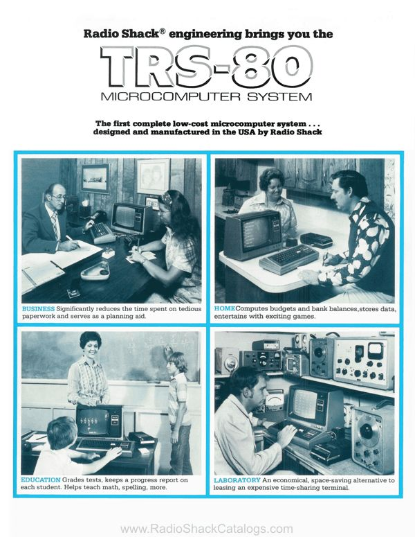 Image of the first TRS-80 catalog