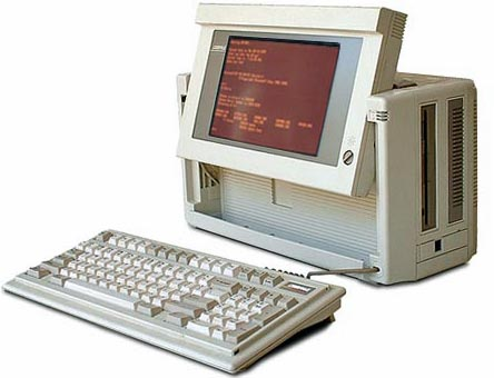 Compaq Portable III with display open and tilted